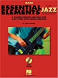 Essential Elements for Jazz Ensemble, Mike Steinel, 0793596289