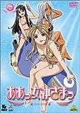 ああっ女神さまっ 6 [DVD]