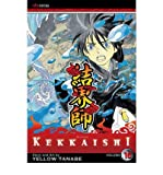 [(Kekkaishi: v. 16 )] [Author: Yellow Tanabe] [Mar-2009]