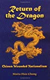 Return of the Dragon, Maria Hsia Chang and Amy Joseph, 0813338565