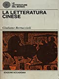 img - for Storia della letteratura cinese book / textbook / text book