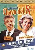 El Chavo del 8 Presenta: Lo Mejor de Dona Florinda and Profesor Jirafales