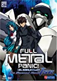 DVD : Full Metal Panic! The Second Raid - Tactical Ops 01