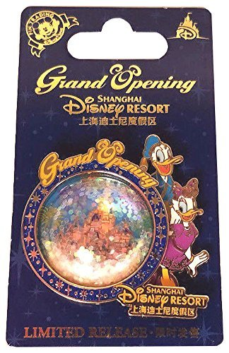 Disney Shanghai Grand Opening Limited Release Donald and Daisy Duck Bubble Pin