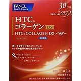 FANCL HTC Collagen Powder DX 3g x 30packets, 1box