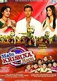 Main Krishna Hoon by Hrithik Roshan, Katrina Kaif Juhi Chawla