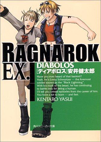 ラグナロクEX. DIABOLOS (角川スニーカー文庫)