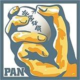 Kanzen Na Inochi by Pan (2005-02-21)