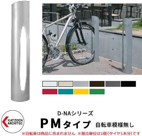 D-NA PMタイプ ピュアホワイト 円柱型(自転車模様無し) 床付タイプ サイクルスタンド