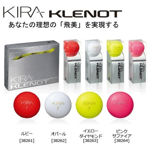 [ Kasco ] Kira klenotゴルフボール1ダース( 12個)カラー:オパール日本から   B01IR9EDUS