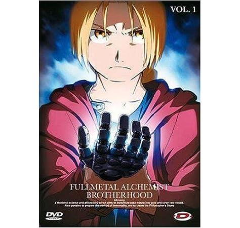 Coffret intégrale fullmetal alchemist brotherhood Francia DVD: Amazon.es: Arakawa, Hiromu, Arakawa, Hiromu: Cine y Series TV