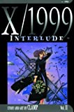 Interlude, Clamp Staff, 1569318972