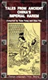 img - for Tales from Ancient Chinas Imperial Harem book / textbook / text book