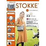 STOKKE BRAND BOOK