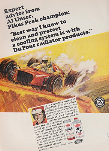 1966 Radiator - 8