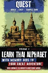 Learn Thai Alphabet with Memory Aids to Your Great Adventure (Quest: Quick, Easy, Simple Thai) (Volume 2) Paperback