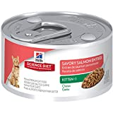 Hill's Science Diet 10806 2.9 oz, 24 Pack Kitten Savory Salmon Entrée Canned Cat Food, Small