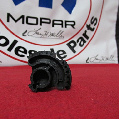 NEW OEM JEEP Actuator gear for A/C air inlet housing MOPAR