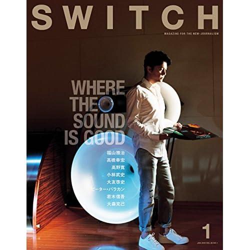 SWITCH Vol.36 No.1 表紙画像