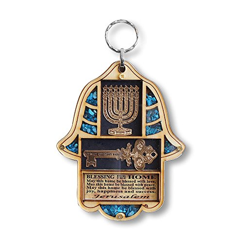 (My Daily Styles Jewish Wooden Hamsa Menorah Blessing for Home - Good Luck Wall Decor with Simulated Turquoise)