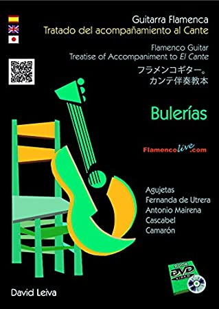 Bulerias: David Leiva, Guitarra Flamenca: Amazon.es: Música