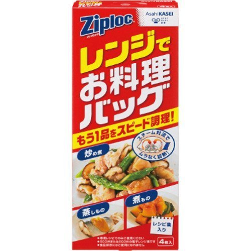 Cooking bag 4 pieces in a zip-lock range by Ziploc