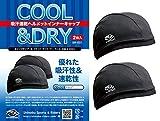 Shinobu Riders INVISTA COOLMAX Quick Drying Helmet Skull Cap (Free Size, Cap Type [2-pack])