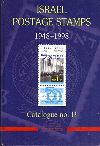 Israel Postage Stamps 1948-1998