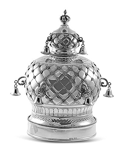 (Sterling Silver Torah Crown - Quilted)
