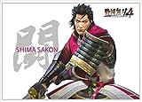 Sengoku Musou 4 Sakon fabric poster