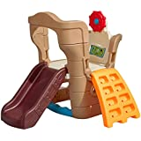 Step2 Pirate's Cove Climber & Slide Kids Playset, Multicolor