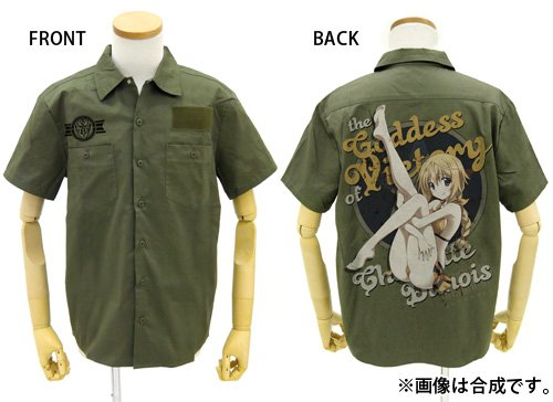 IS [strike Witches] Charlotte dunois full color work shirt nose art like Ver. MOSS XL