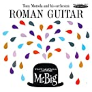Roman Guitar & Mr. Big