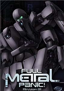 Full Metal Panic! - Mission 01