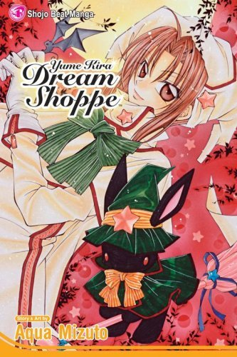 - Yume Kira Dream Shoppe