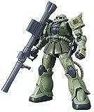 """Bandai Hobby HG 1/144 Zaku II Type C/Type C-5 """"The"""