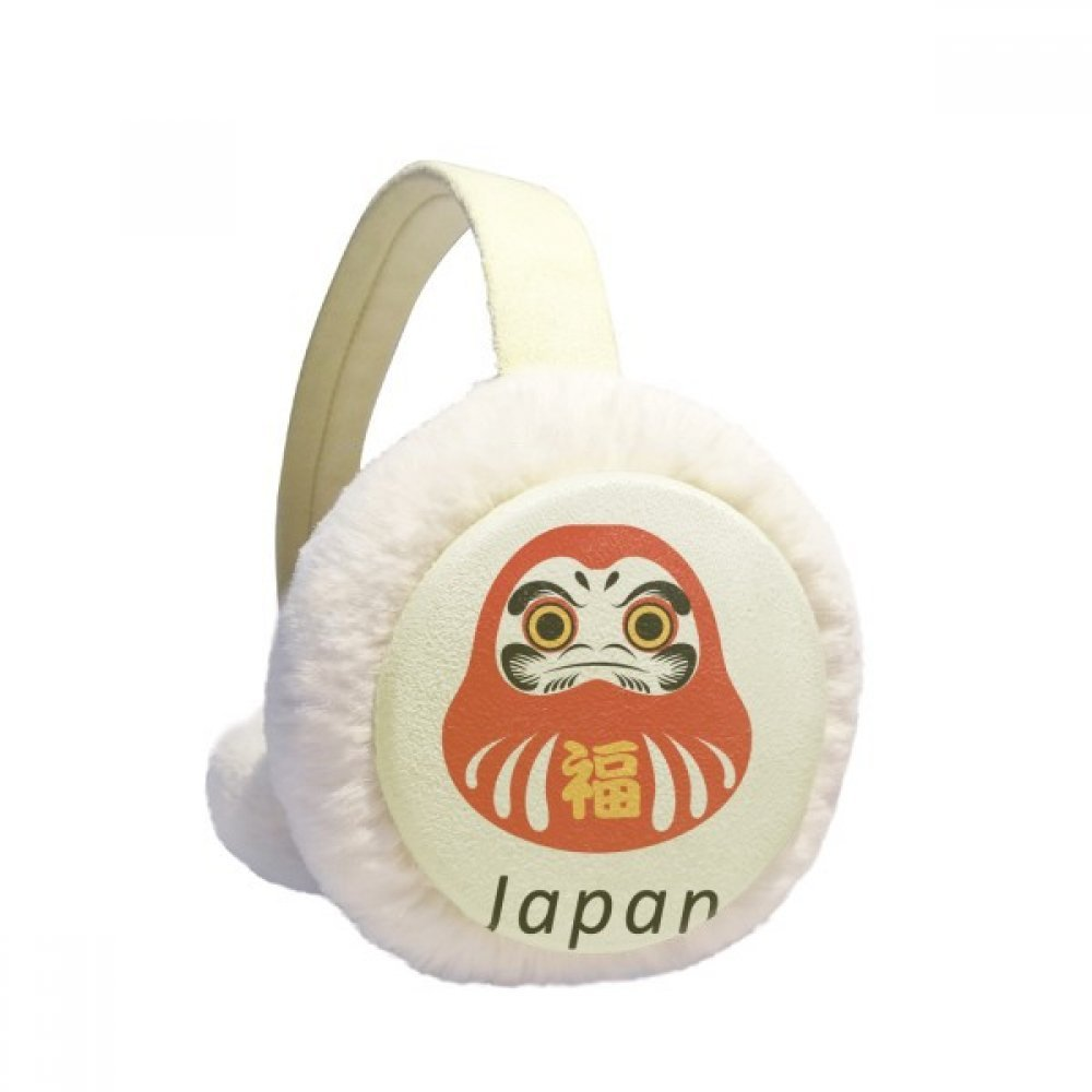 Traditional Japanese Special Cashbox Winter Earmuffs Ear Warmers Faux Fur Foldable Plush Outdoor Gift