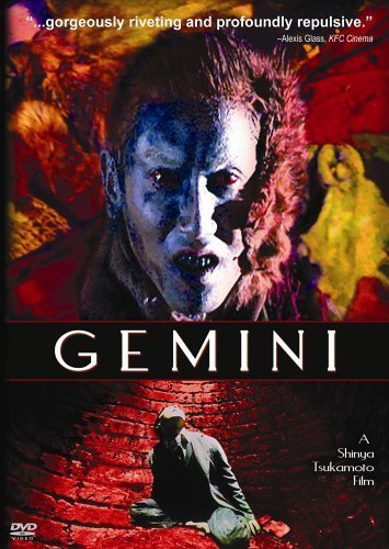 Used, Gemini by Image Entertainment by Shin'ya Tsukamoto for sale  Delivered anywhere in USA