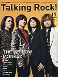 THE YELLOW MONKEY 2016年 11 月号 [雑誌]: TalkingRock! 増刊