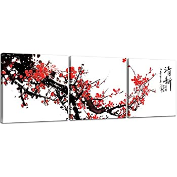 Amazon Com Trademark Fine Art Quot Japanese Multi Panel Art