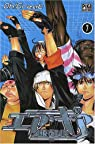Air Gear, Tome 7 par Oh ! Great