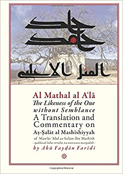 Al Mathal Al A'la: The Likeness of the One without Semblance