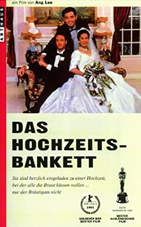 the wedding banquet film