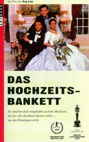 The Wedding Banquet [VHS]