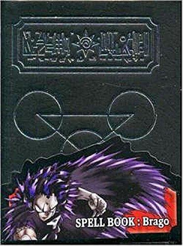 (Zatchbell (The Card Battle) Spell Book : Brago)