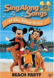 disneys sing along songs beach party at walt disney world