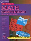 Math Computation Skills and Strategies, , 1562549677