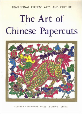 The Art of Chinese Papercuts (Traditional Chinese Arts and Culture)