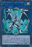 遊戯王カード COTD-JP043 ファイアウォール・ドラゴン(ウルトラレア)遊戯王VRAINS [CODE OF THE DUELIST]