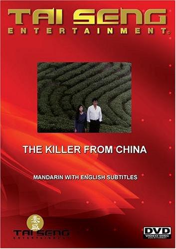 The Killer From China (Mandarin - Kiu Miu